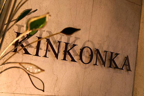 kinkonka_img02